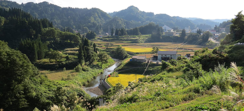 Furusato-Nippon (Ihre Heimat in Japan)
