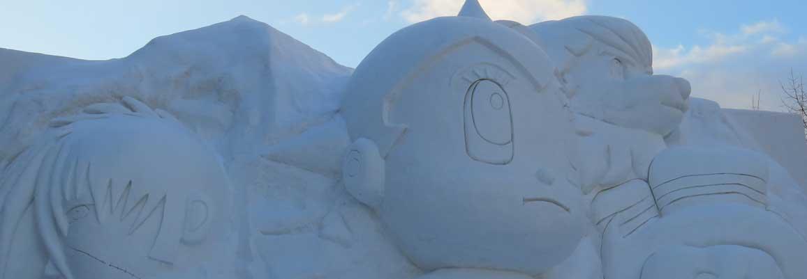 Das Sapporo-Schneefest