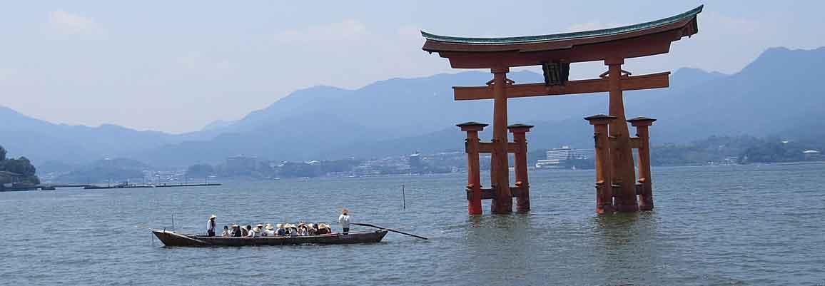 Die Faszination Japan