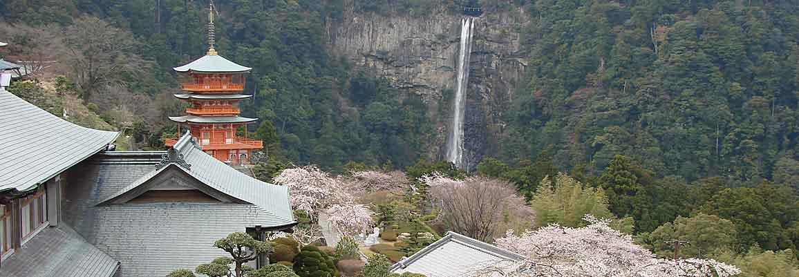 Der Nachi-Wasserfall
